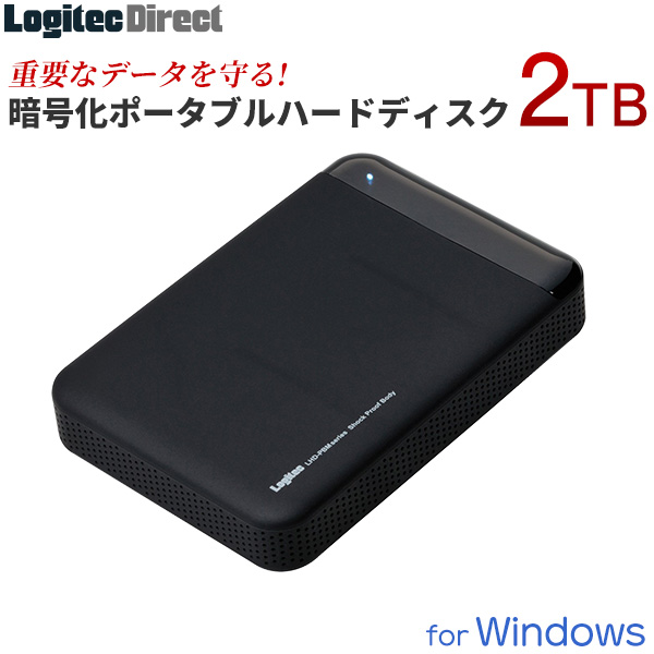 ロジテック ポータブル ハードウェア暗号化 セキュリティ ハードディスク HDD 耐衝撃 2TB USB3.1(Gen1) / USB3.0 2.5インチ 国産 カラー:ブラック 【LHD-PBM20U3BS】