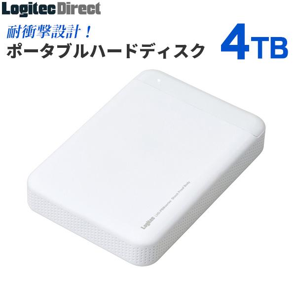 ロジテック ポータブル ハードディスク HDD 耐衝撃 4TB USB3.1(Gen1) / USB3.0 2.5インチ 国産 カラー:ホワイト 【LHD-PBM40U3WH】