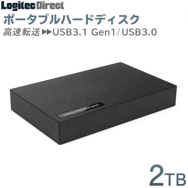 ロジテック 外付けHDD ポータブル 2TB USB3.1(Gen1) / USB3.0 ハードディスク テレビ録画【LHD-PBR20U3BK】