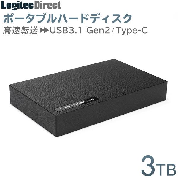 ロジテック 外付けHDD ポータブル 3TB USB3.1 Gen2 Type-C タイプC ハードディスク【LHD-PBR30UCBK】