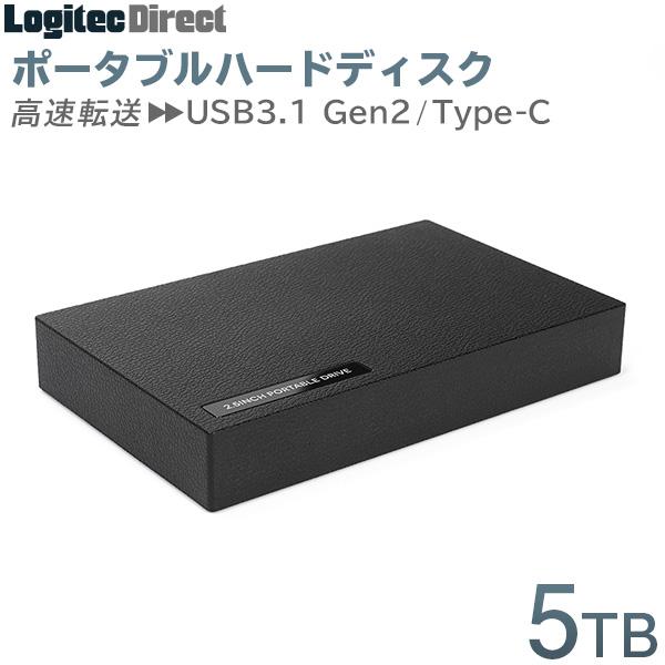 テレワーク リモートワーク 外付けHDD ポータブル 5TB USB3.1 Gen2 ハードディスク ロジテック【LHD-PBR50UCBK】