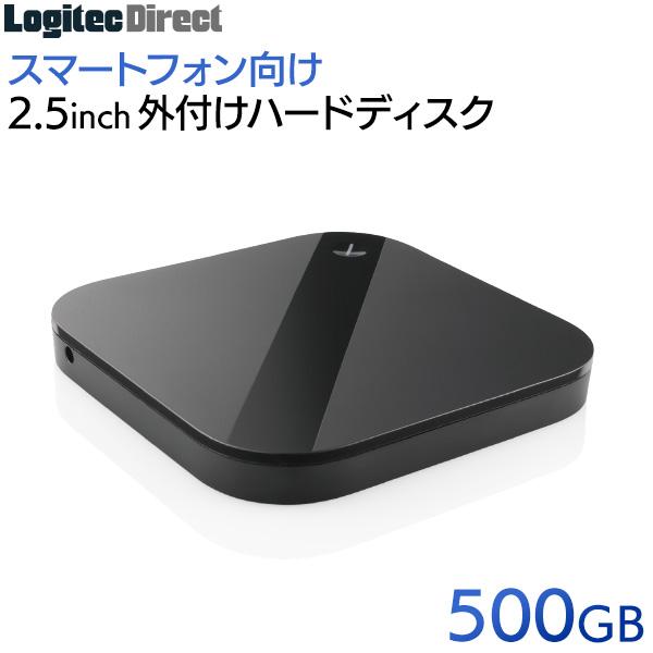 ロジテック 外付けHDD 500GB スマートフォン用 ポータブル USB3.1(Gen1) / USB3.0 2.5インチ ブラック 【LHD-PSA005U3BK】