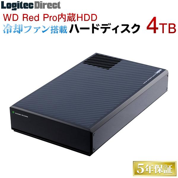 ロジテック WD RED Pro搭載 ハードディスク HDD 4TB 外付け 3.5インチ 静音ファン搭載 USB3.1(Gen1) / USB3.0 国産 省エネ静音 【LHD-EG40U3FRP】