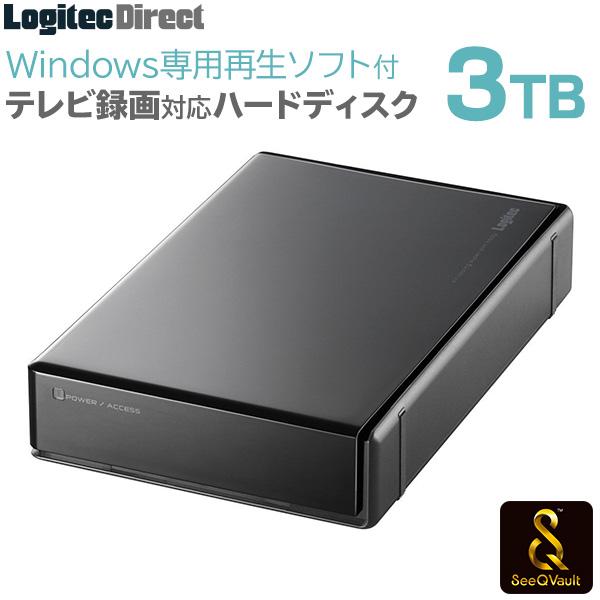 ロジテック SeeQVault対応 外付けHDD ハードディスク 3TB テレビ録画 テレビレコーダー シーキューボルト PC再生ソフト付 3.5インチ USB3.1(Gen1) / USB3.0 【LHD-EN30U3QSW】