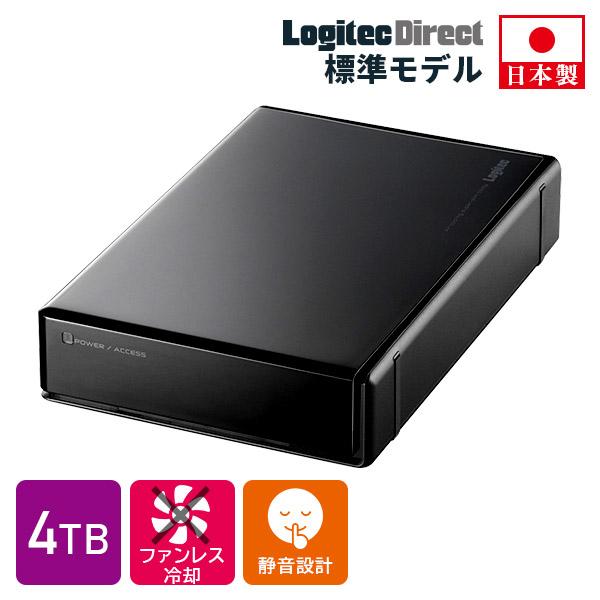 ロジテック 外付けHDD 外付けハードディスク 4TB USB3.1(Gen1) / USB3.0 国産 テレビ録画 省エネ静音 WD Blue WD40EZRZ ハードディスク TV 3.5インチ 【LHD-ENA040U3WS】