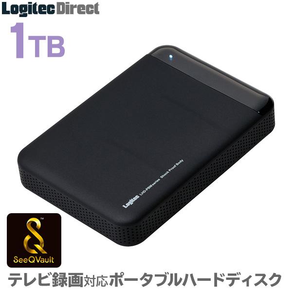 ロジテック SeeQVault対応 外付けHDD ポータブルハードディスク 1TB テレビ録画 テレビレコーダー シーキューボルト 2.5インチ USB3.1(Gen1) / USB3.0 【LHD-PBM10U3QW】