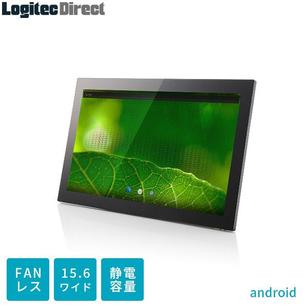 据置利用に特化した15.6型 電池レスタッチPC for Android(TM)【LT-H0315B】【受注生産品(納期目安10営業日)】