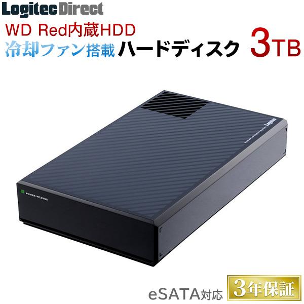 ロジテック WD RED搭載 ハードディスク HDD 3TB 外付け 3.5インチ 静音ファン搭載 eSATA USB3.1(Gen1) / USB3.0 国産 省エネ静音 【LHD-EG30TREU3F】【予約受付中:8/中旬出荷予定】
