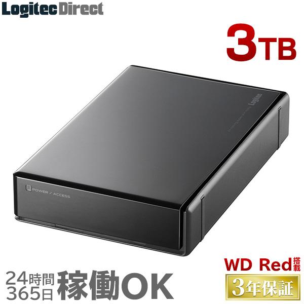 ロジテック WD RED搭載 外付けハードディスク HDD 3TB 3.5インチ USB3.1(Gen1) / USB3.0 3年保証 国産 省エネ静音 【LHD-ENA030U3WR】