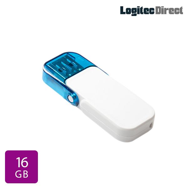 USB3.1 国内正規総代理店アイテム Gen1 USB3.0 対応のUSBフラッシュメモリー フリップキャップはUSB本体から外れないので 本物◆ キャップを無くしたり落としたりする心配はありません メール便送料無料 テレワーク リモートワーク 16GB USBメモリ フラッシュメモリー ホワイト フラッシュドライブ 特選品 LMC-16GU3WH ロジテック