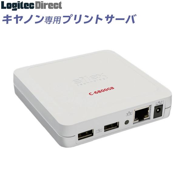 サイレックス・テクノロジー キヤノン専用 USB対応 プリントサーバー【C-6800GB】
