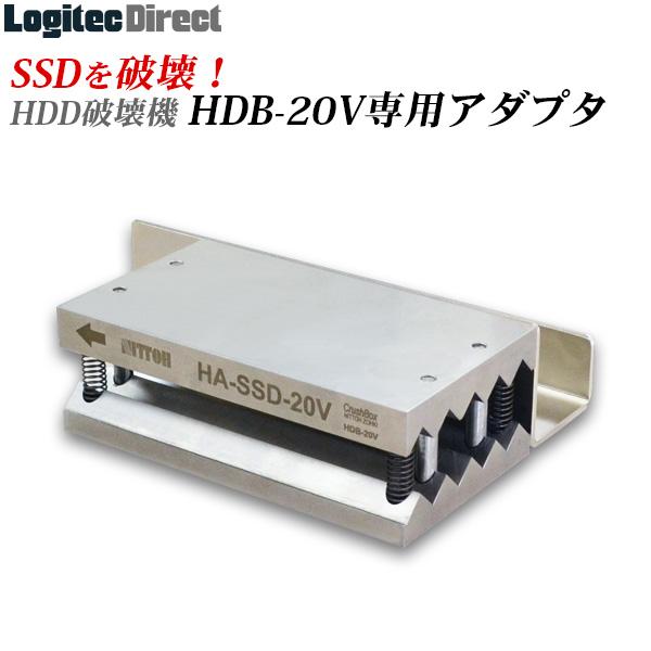 日東造機 SSDを破壊!HDB-20V用オプションアダプタ(SSD/M2)
