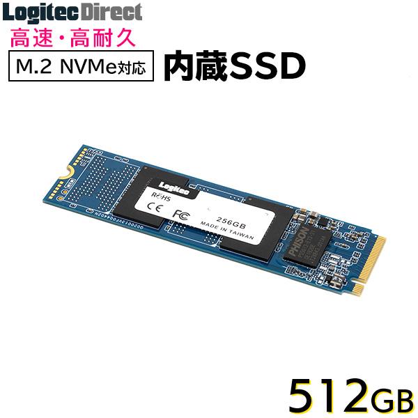 【メール便送料無料】ロジテック 内蔵SSD M.2 NVMe対応 512GB データ移行ソフト付【LMD-MP512】
