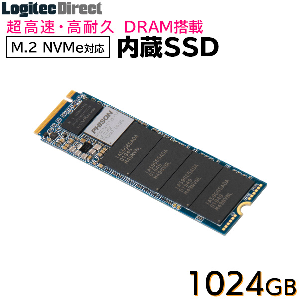 【メール便送料無料】 ロジテック DRAM搭載 内蔵SSD M.2 NVMe対応 1024GB データ移行ソフト付【LMD-MPDB1024】特選品!