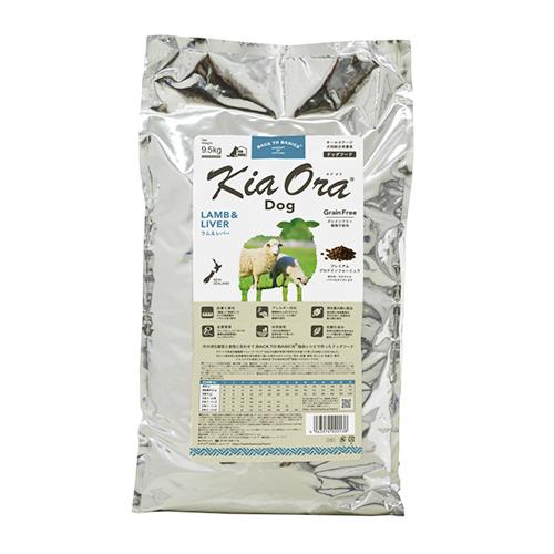 【正規輸入品】Kia Ora(キアオラ) ドッグフード ラム&レバー 犬用 9.5kg