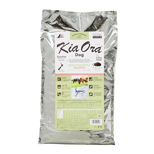 【正規通販】 【正規輸入品】Kia 犬用 ドッグフード Ora(キアオラ) ドッグフード ビーフ&サーモン 9.5kg 犬用 9.5kg, Sweetwater american mart:dbfa48fb --- coursedive.com