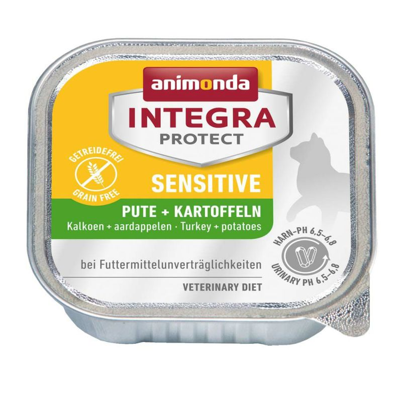 【正規輸入品】アニモンダ 猫用療法食 インテグラ プロテクト アレルギーケア 七面鳥・ポテト 猫用 100g