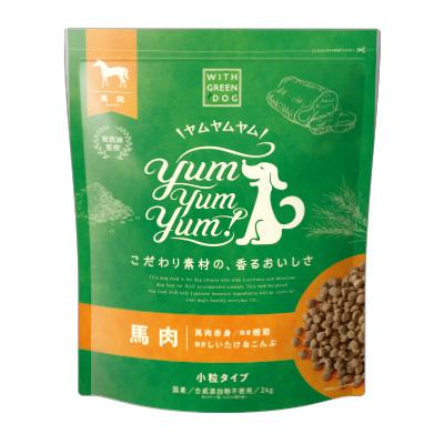 WITH GREEN DOG Yum Yum Yum!(ヤムヤムヤム) 馬肉 ドライタイプ 犬用 2kg