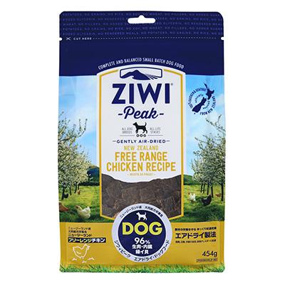 【正規輸入品】ZiwiPeak(ジウィピーク) エアドライ・ドッグフード NZフリーレンジチキン 犬用 454g