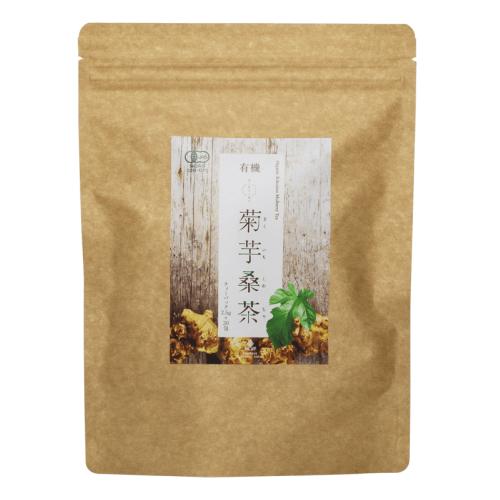 買い物 美味しく飲みやすくブレンドした 菊芋桑茶 を 贈物 島根県の生産農家から直送 糖対策に役立つイヌリンたっぷり 無漂白ティーバッグ使用 国産オーガニック ゴクゴク飲めるノンカフェインの健康茶です 無添加 2.5g×30包入