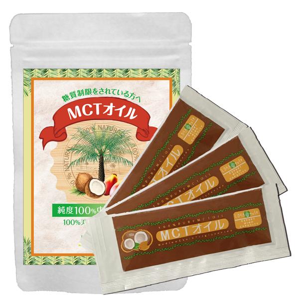 純度100% 国産ピュアMCTオイル スティックタイプ一包12g入りの少量タイプです 送料無料 MCTオイル スティック 分包 120g(12g入り10包) 1本当り128円 個包装 外出時に便利な使い切りパック 大容量タイプ ケトン体生成 糖質制限 ダイエット 中鎖脂肪酸 糖質ゼロ バターコーヒー ロハスタイル LOHAStyle [M便 1/9]