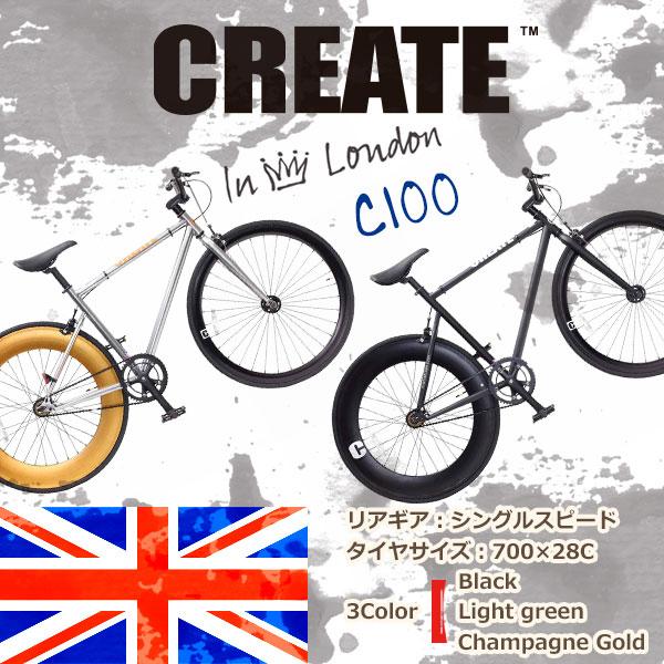 【08/05までの激安価格】 自転車 【送料無料】 クロスバイク クリエイトバイク シングルスピード 通学 通勤 街乗り スポーツ・アウトドア C100