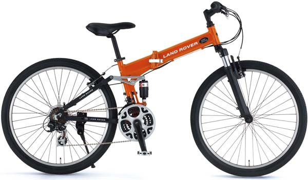 LAND ROVER (Land Rover) 26 inch folding mountain bike (ATB) Shimano 18-speed gear (bike) AL-FDB268Wsus