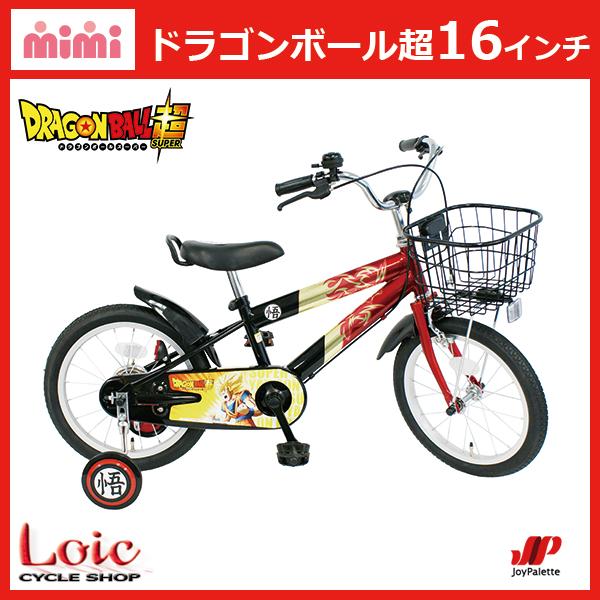 loic | Rakuten Global Market: Kids Bike 16 inch bike children ...