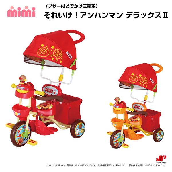 【11/16までの激安価格】 子供用三輪車 アンパンマンDX2 自転車 子供用自転車 0215 アンパンマン三輪車 それいけアンパンマン UVカット率は99%以上