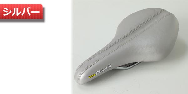 【アウトレット価格】  velo サドル 【VELO】VELO VL-4124サドル 新品未使用品 自転車専門店 loic オンラインストア 販売パーツ強化中