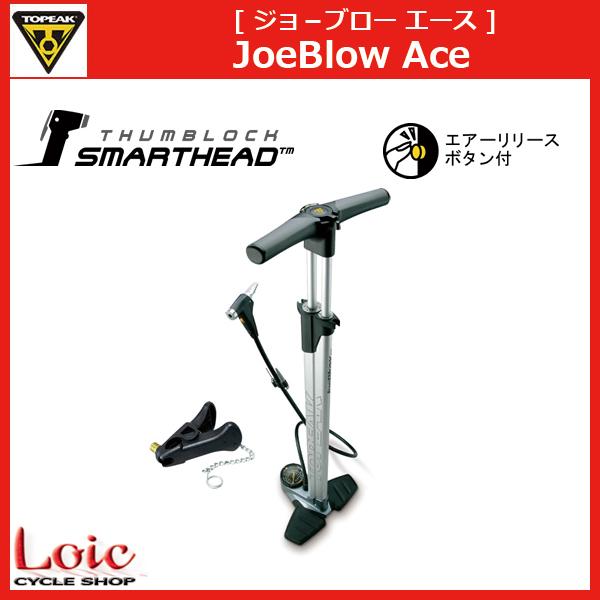 自転車 メンテナンス 空気入れ ポンプ TOPEAK フロアー ポンプ、 TPK ジョー ブロー エース AD-EV JoeBlow Ace[ ジョ-ブロー エース ] 空気入れ 自動車用 最高級モデル(フロアポンプ) 【空気入れ】 PPF04500