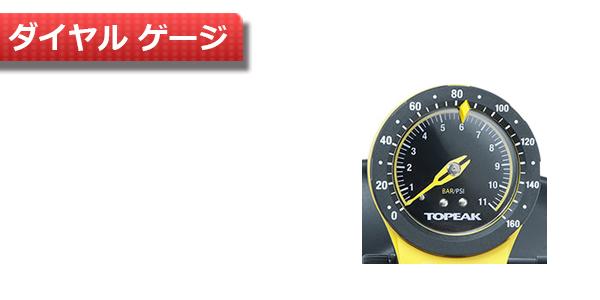 loic | rakuten global market: /ppf05400 for bicycle pump /topeak