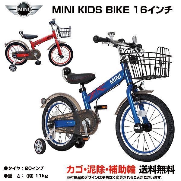 Loic Bicycle Fashion Mini Kids Motorcycle 1027 Mini Bicycle For The