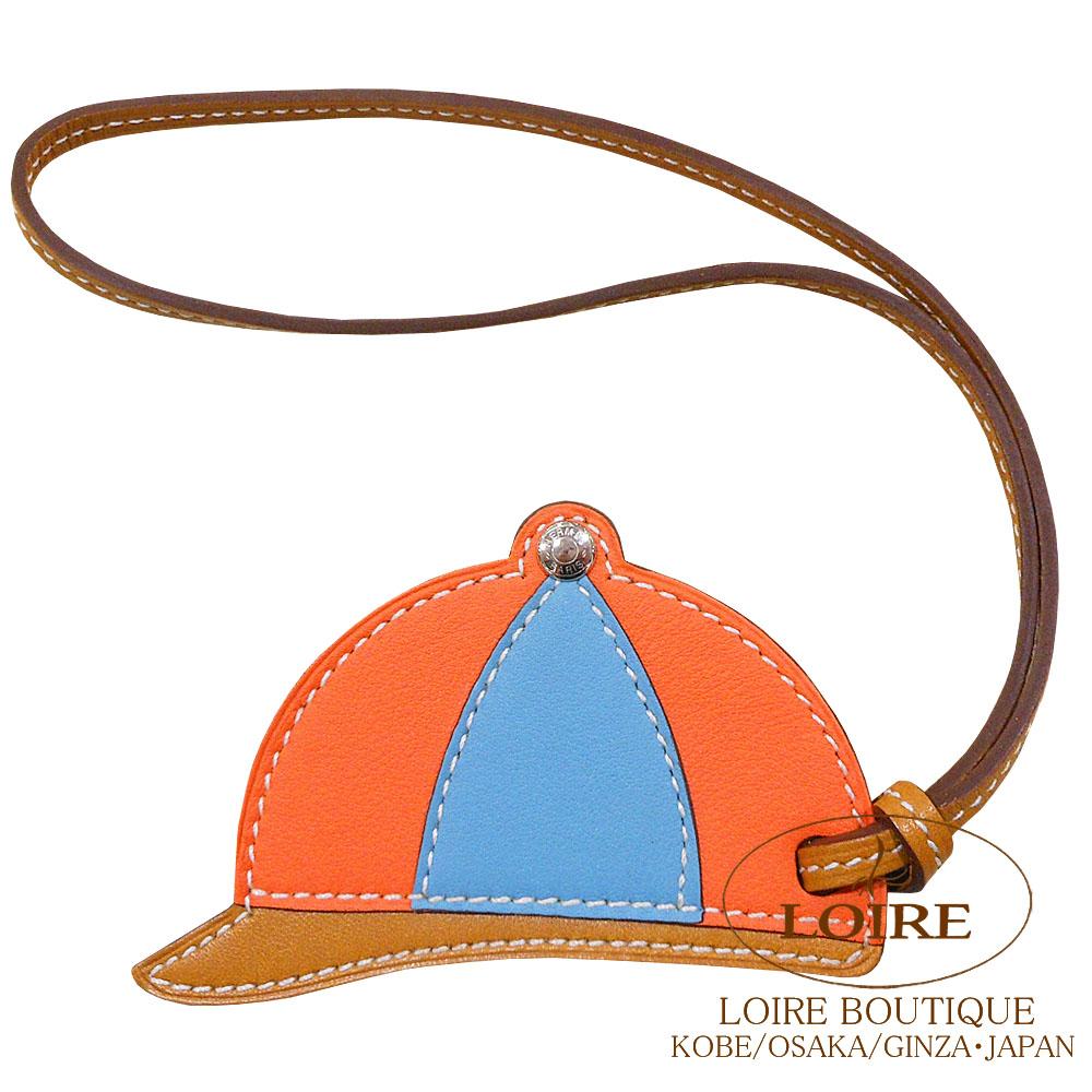 エルメス[HERMES] パドック[Paddock Bombe] チャーム 帽子 スイフト オレンジポピー×ブルーサンシエール×ナチュラルブトンドール  [ORANGEPOPPY(8V)/BLEU SAINTCYR(3Z)/NATUREL BOUTON DOR]