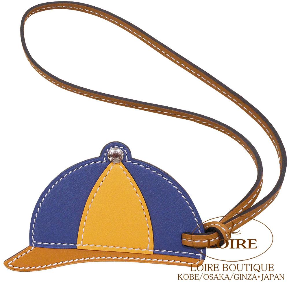 エルメス[HERMES] パドック[Paddock Bombe] チャーム 帽子 スイフト ブルーアガット×ジョーヌドール×ナチュラルブトンドール [BLEU AGATE(R2)/JAUNE D OR(9V)/NATUREL BOUTON DOR]