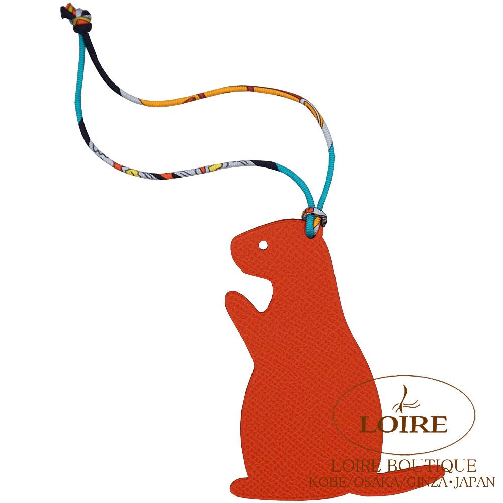 エルメス[HERMES] petit h[プティ アッシュ] チャーム モルモット PM エプソン×クレマンス サンギンヌ×ブルードマルト [SANGUINE(9M)/BLEU DE MALTE(7L)]