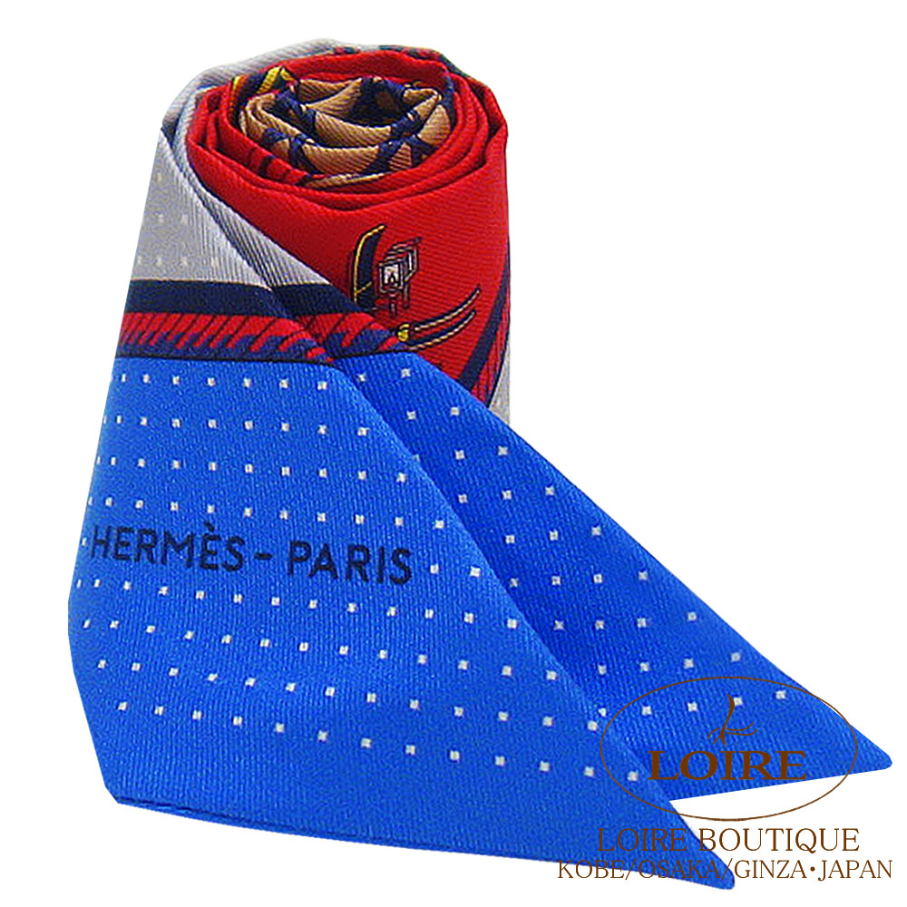 エルメス[HERMES] トゥイリー[TWILLY] シルク 折り畳み式ほろの馬車 ルージュ×ブルー×グリ[ROUGE/BLUE/GRIS]