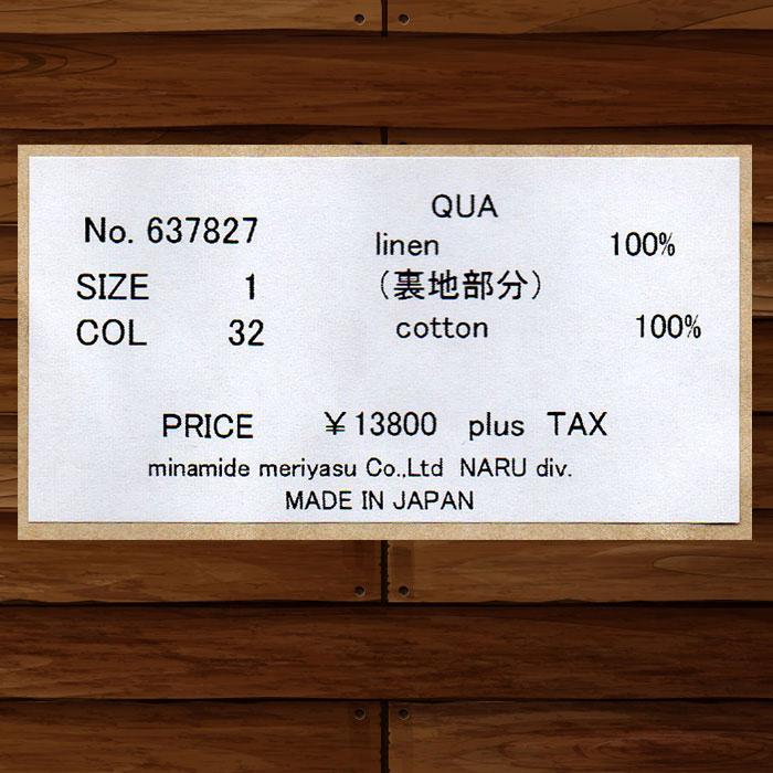 NARU レディース スカート 40Sフレンチリネンキャンバスワッシャー 637825