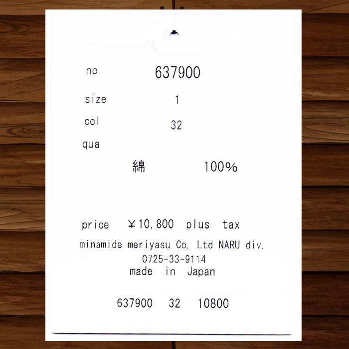 NARU レディース カットソー 60Sローン ふんわり 仕上げ バンドカラー 637900