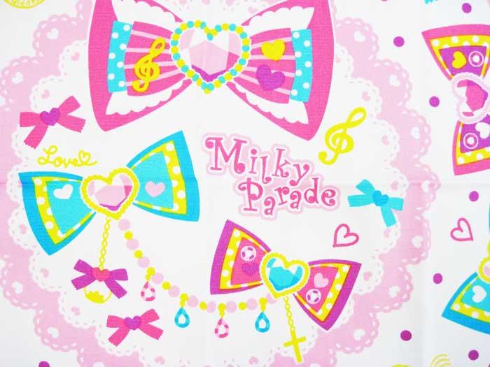 Lollipop Luncheon Mat Lunch Mat Lunch Cross Pink Ribbon Pattern