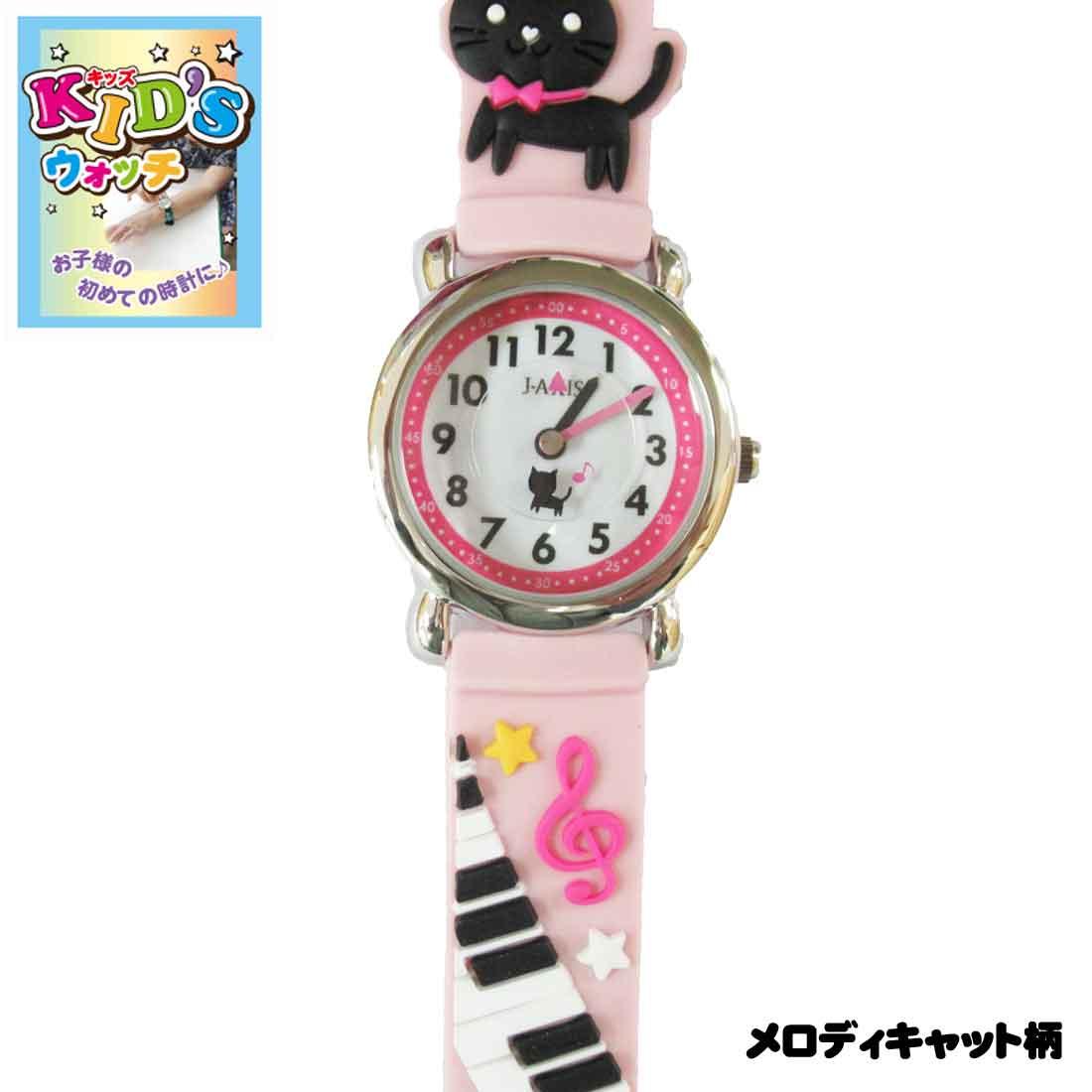 あす楽対応 バンドにキュートなデザイン柄時と分がわかる学習時計メーカー保証1年間プレゼントに最適卒園記念など大量受注実績あり こどもウォッチ メロディキャット柄 キッズ腕時計 子供用腕時計 キッズ時計 キッズウォッチ 子供用時計 入園 入学 プレゼント