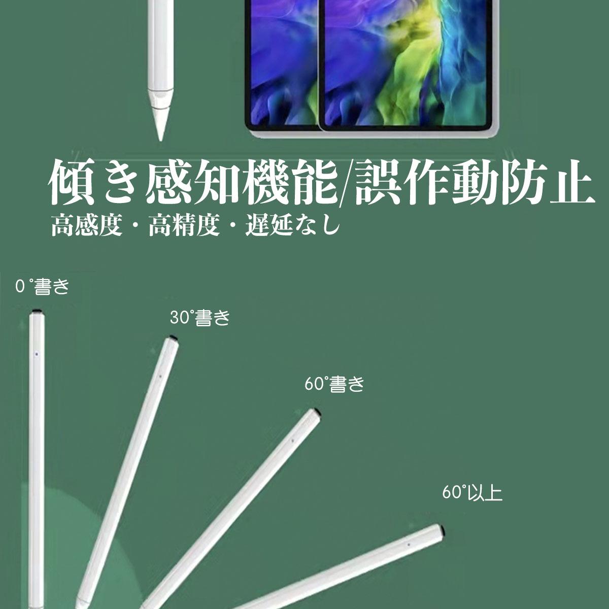 2018年以降機種対応 パームリジェクション機能 期間限定値下げ 最新版 傾き感知誤作動防止 iPadペン iPad タッチペン pencil ペンシル デジタルペン ipad メーカー再生品 6 11 air3 12.9 apple ipad第7世代 pro 2018年以降iPad対応 大放出セール mini5 タブレット 第三世代