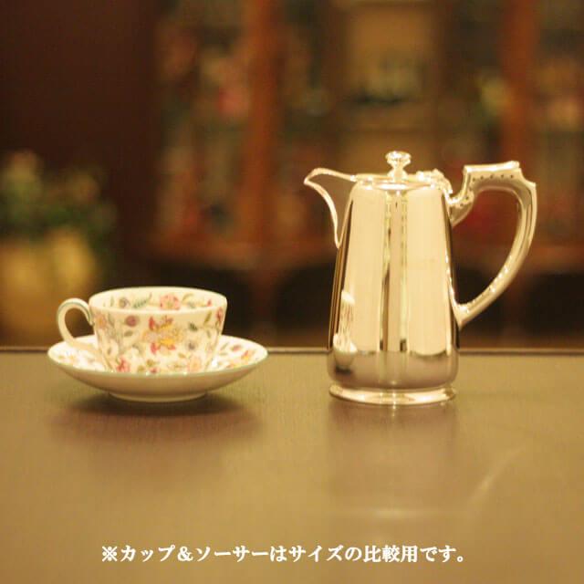 【中古】harrods(ハロッズ)ホテル用コーヒーポット HR-693【送料無料】【アンティーク】【英国製】
