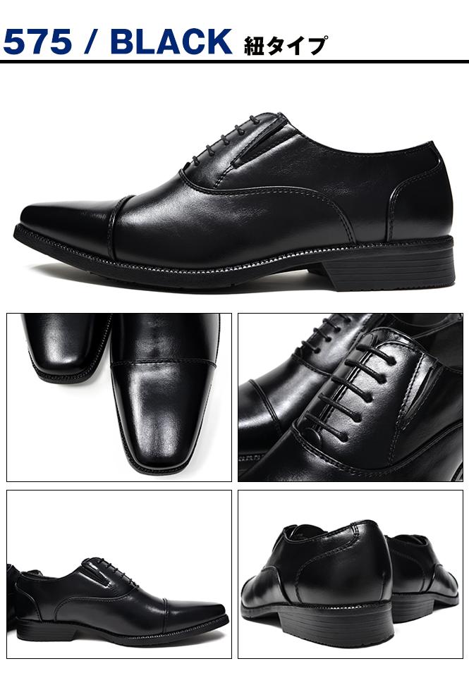 メンズ ビジネスシューズ 防水 消臭 防菌 幅広 3E EEE 軽量 革靴 合成皮革 タケゾー スクエアトゥ Uチップ ストレートチップ 紐 ビット ローファー スリッポン ブラック ブラウン 黒 茶 就活 靴 くつ
