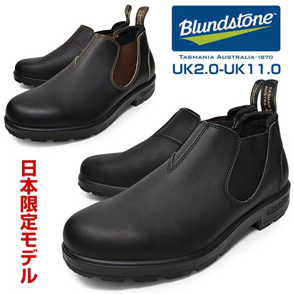 Blundstone ブランドストーン サイドゴアブーツ ローカット メンズ レディース 本革 革靴 紳士靴 軽量 ラウンドトゥ スリッポン プレーントゥ 靴 くつ