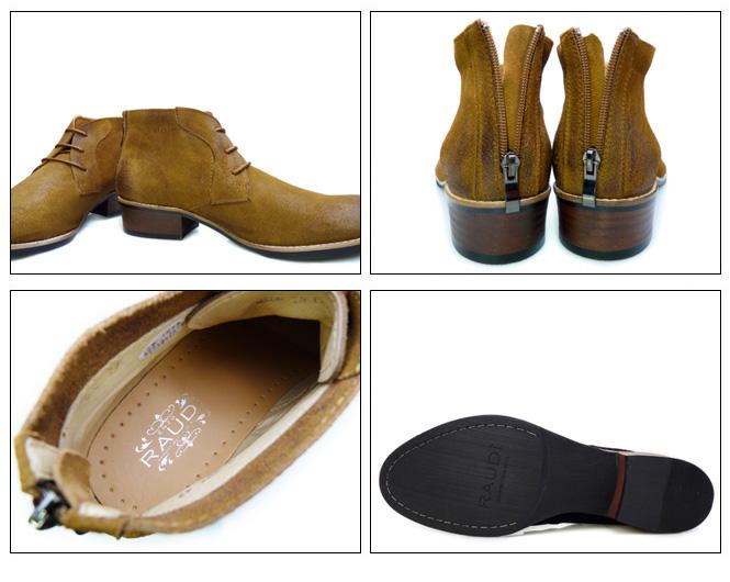 RAUDI (ラウディ)227 SUEDE CHUKKA BOOTS BEIGEメンズ スエード チャッカブーツ ベージュバックジッパーで脱ぎ履き簡単