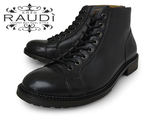 RAUDI ラウディ 61224 BLACK メンズ モンキーブーツ 本革 ブラック 黒 ラウンドトゥ 8ホール プレーントゥ サイドジップ 靴 シューズ