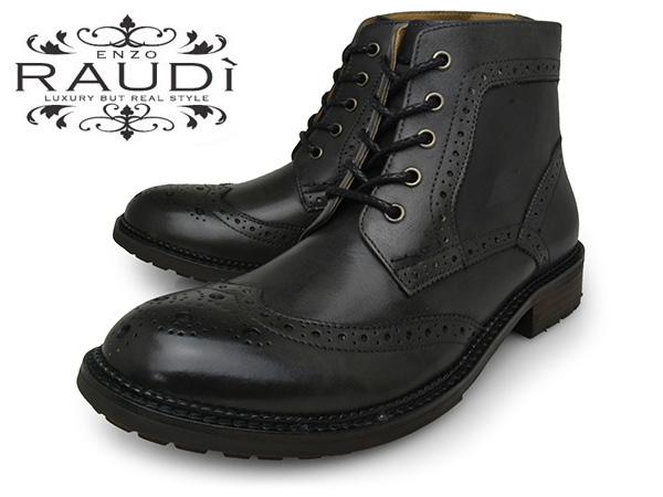 RAUDI ラウディ 61225 BLACK メンズ カントリーブーツ 本革 ブラック 黒 ラウンドトゥ 5ホール ウイングチップ サイドジップ 靴 シューズ ブーツ