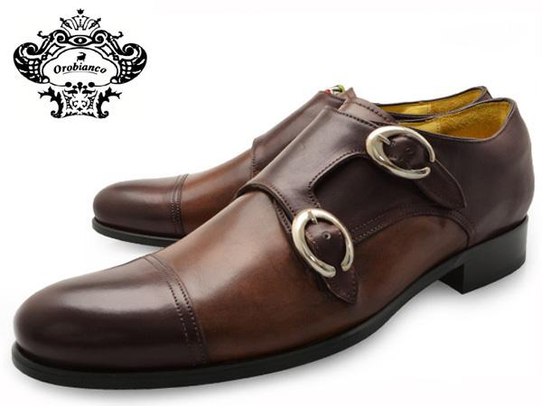 OROBIANCO オロビアンコ シューズ CROCETTA クロチェッタ BORDEAUX ダブルモンク ストレートチップ ドレスシューズ メンズ 本革 ロングノーズ ボルドー イタリア製 ビジネスシューズ 茶 革靴 紳士靴 就活 靴 くつ