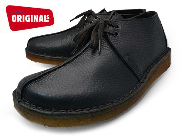 7ecfe21095 CLARKS DESERT TREK BLACK BROWN LEATHER 20355800 Clarks desert Trek black  brown leather boots mens brand